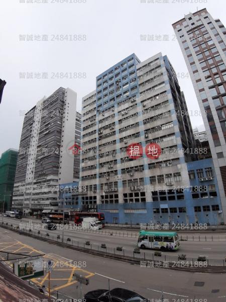 Now Call 60816199 Mr.Chiu│93037288 Ms Wong 50 Kwai Cheong Road   Kwai Tsing District, Hong Kong, Rental   HK$ 18,500/ month