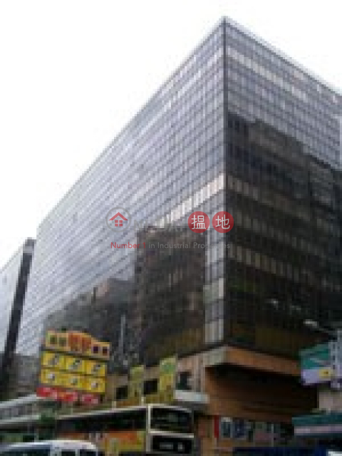 District Landmark HQ of HKG-China closed to Train Terminus|Hung Hom Commercial Centre (Hung Hom Commercial Centre )Rental Listings (KKCHA-2264722596)_0