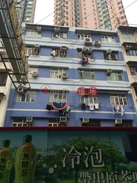 新悅大樓 (SUN YUET HOUSE) 九龍城|搵地(OneDay)(1)