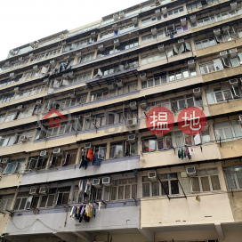 59 Ha Heung Road,To Kwa Wan, Kowloon