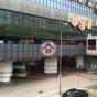 南豐中心 (Nan Fung Centre) 荃灣青山公路264-298號|- 搵地(OneDay)(1)