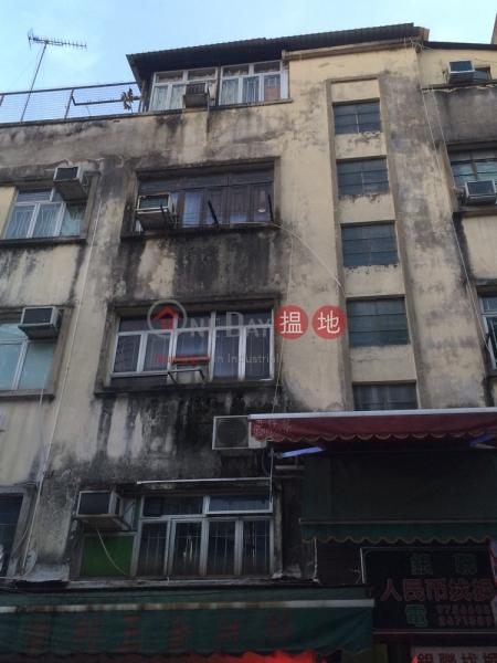 San Tsoi Street 19 (San Tsoi Street 19) Sheung Shui|搵地(OneDay)(2)