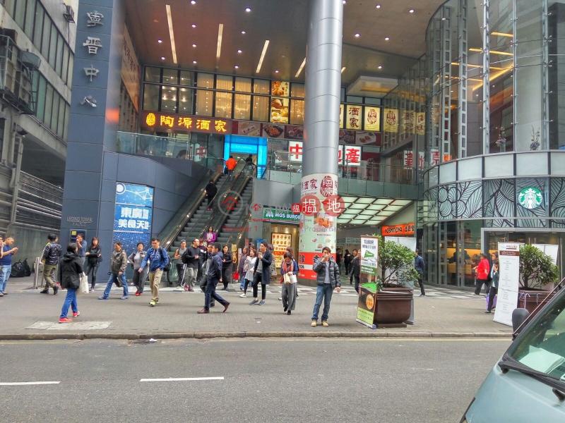香港搵樓|租樓|二手盤|買樓| 搵地 | 寫字樓/工商樓盤出租樓盤寧晉中心