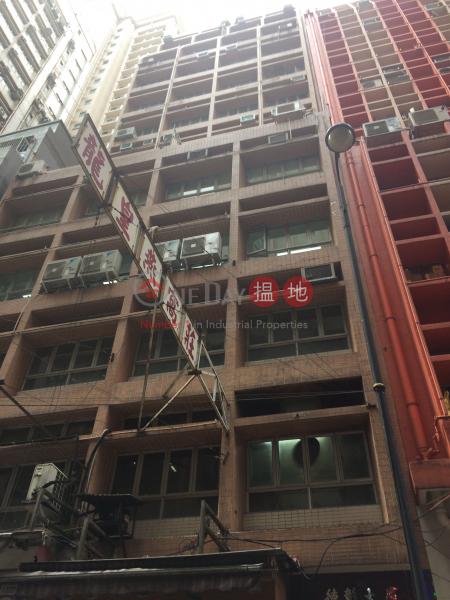 德彰大廈 (Tak Cheung Building) 上環|搵地(OneDay)(1)