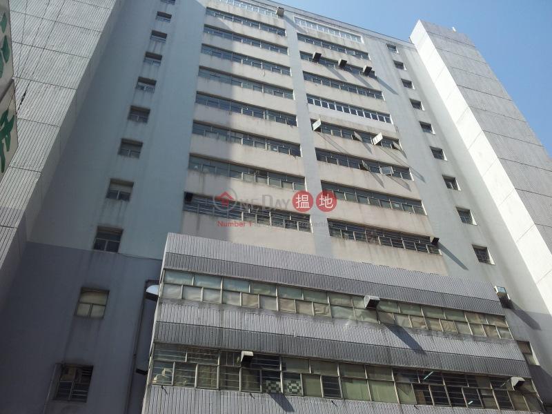 Park Sun Building (Park Sun Building) Kwai Chung|搵地(OneDay)(1)