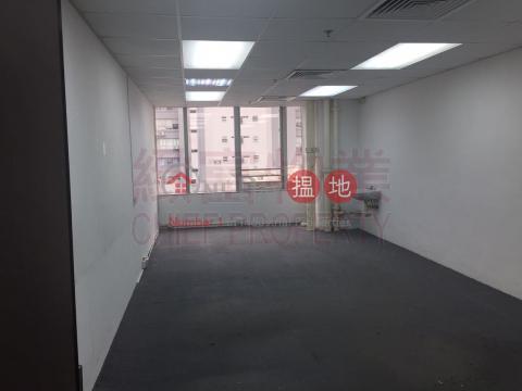 租客免佣,單位企理|黃大仙區宏基中心(Winning Centre)出租樓盤 (31463)_0