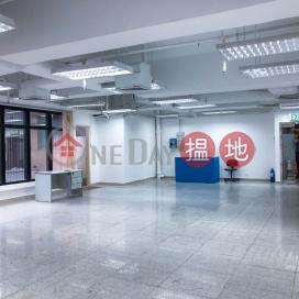 中信國際中心|葵青信國際中心(Chinabest International Centre)出租樓盤 (00099288)_0