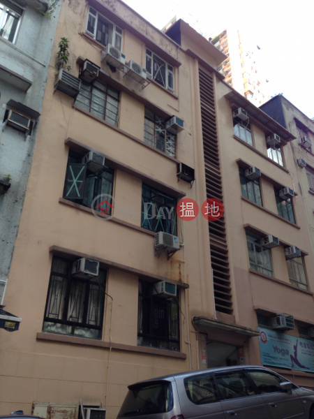 明園西街27號 (27 Ming Yuen Western Street) 北角|搵地(OneDay)(2)