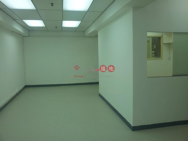 Po Hong Centre | 2 Wang Tung Street | Kwun Tong District | Hong Kong, Rental HK$ 9,200/ month