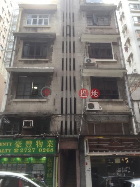 廟街287號 (287 Temple Street) 佐敦|搵地(OneDay)(1)