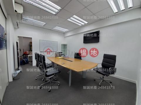 Now Call 93037288 Ms. Wong(Wing)│Mr.Chiu 60816199|Vanta Industrial Centre(Vanta Industrial Centre)Rental Listings (00099539)_0