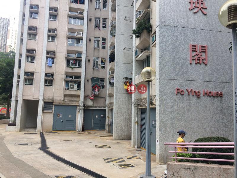Po Ying House (Block C) Po Pui Court (Po Ying House (Block C) Po Pui Court) Cha Liu Au|搵地(OneDay)(1)