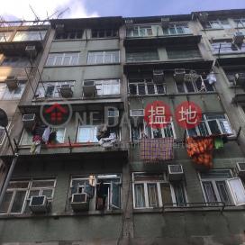 SHUI CHUN BUILDING|樹珍樓