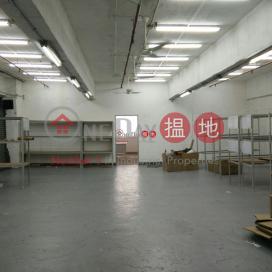 Vigor Industrial Building|Kwai Tsing DistrictVigor Industrial Building(Vigor Industrial Building)Rental Listings (jchk7-05240)_0