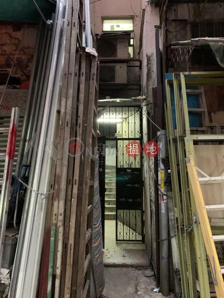 永耀街24號 (24 Wing Yiu Street) 土瓜灣|搵地(OneDay)(1)