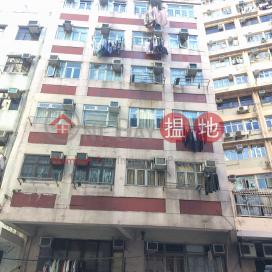 皇后大道西416-418號,西營盤, 香港島
