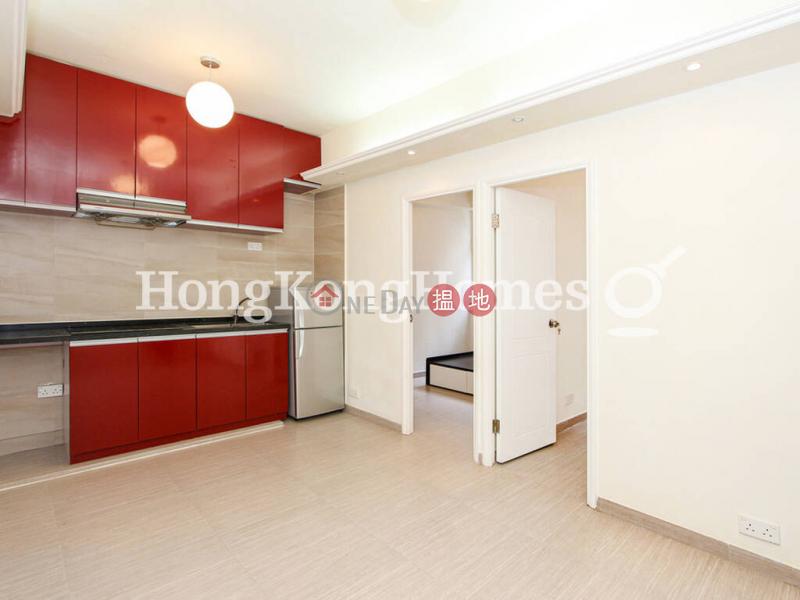 英華閣三房兩廳單位出售-486-488英皇道 | 東區香港出售|HK$ 998萬