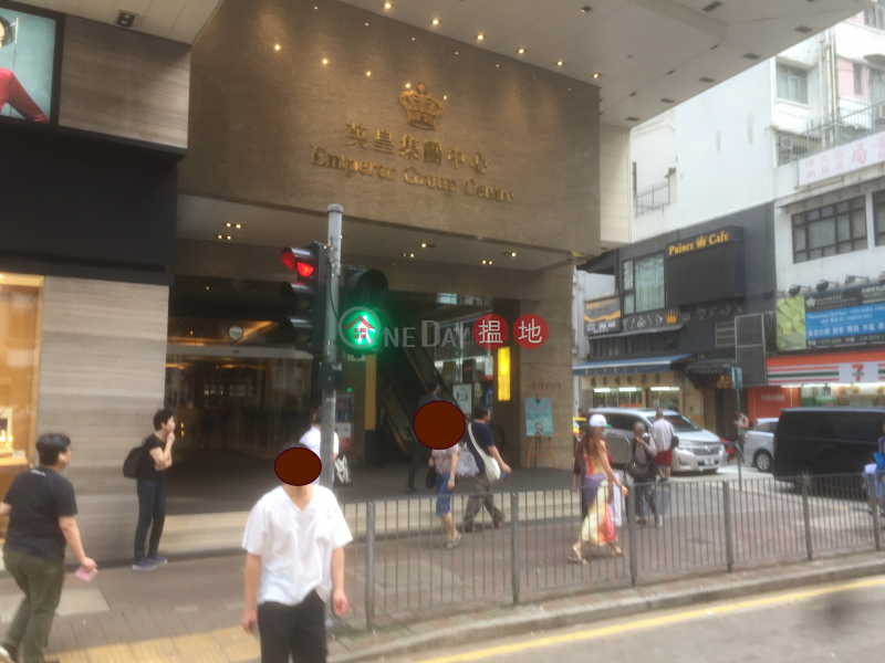 Emperor Group Centre (Emperor Group Centre) Wan Chai|搵地(OneDay)(4)