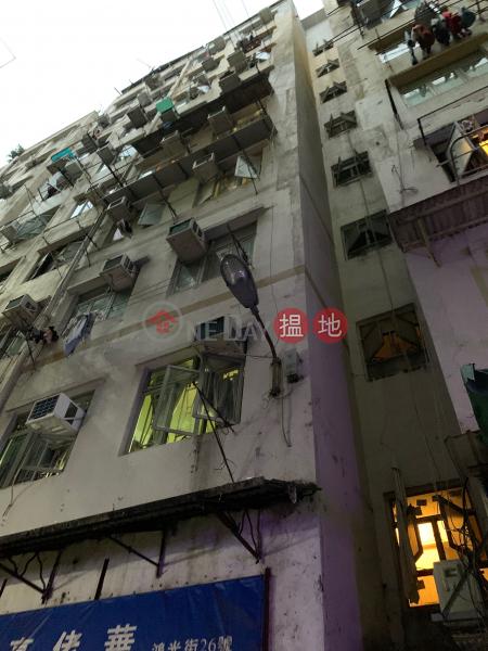 26 Hung Kwong Street (26 Hung Kwong Street) To Kwa Wan|搵地(OneDay)(1)