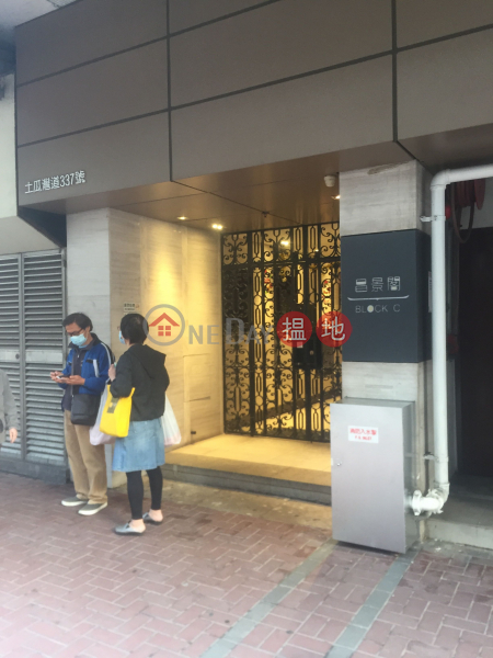 昌景閣 偉恆昌新 C座 (Chong Chien Court - Wyler Gardens Block C) 土瓜灣|搵地(OneDay)(1)