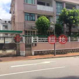 6 Begonia Road,Yau Yat Chuen, Kowloon
