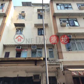 Chik Tak Building|積德樓