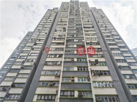 Practical 2 bedroom on high floor | Rental|Yee On Building(Yee On Building)Rental Listings (OKAY-R7051)_0