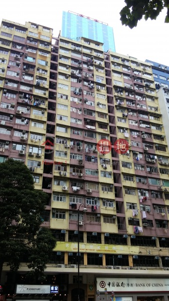 Yuet Ming Building (Yuet Ming Building) Fortress Hill|搵地(OneDay)(2)