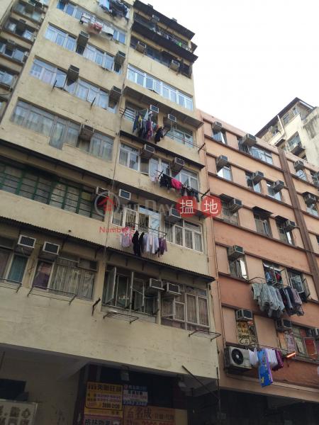 249 Yu Chau Street (249 Yu Chau Street) Sham Shui Po|搵地(OneDay)(1)