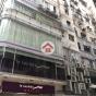 寶明大廈 (Po Ming Building) 灣仔富明街2-6號 - 搵地(OneDay)(5)
