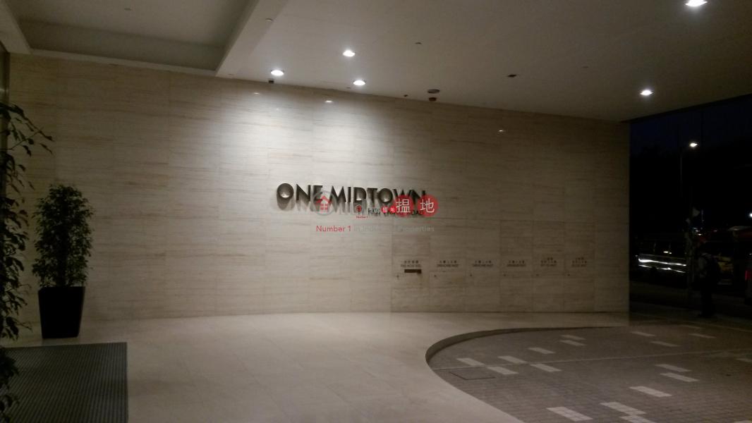 One Midtown   Low, Industrial   Rental Listings HK$ 35,186/ month