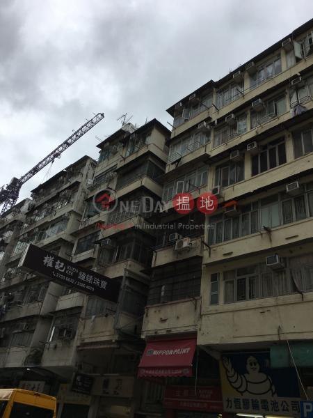 北河街27號 (27 Pei Ho Street) 深水埗|搵地(OneDay)(3)
