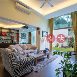 Beautiful house with parking | For Sale