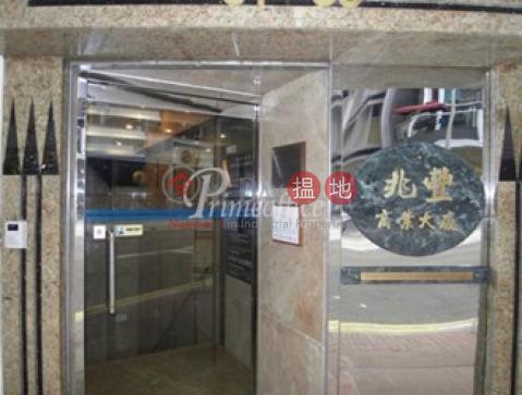 當谷盤|灣仔區兆豐商業大廈(Shiu Fung Commercial Building)出租樓盤 (WP@FPWP-3433683887)_0