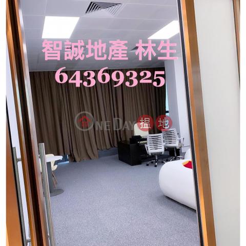 葵涌 K83 出租 *荀﹑抵* 甲級寫字樓 中小企業岩用 大連排道83號(K83)出租樓盤 (00182063)_0