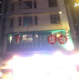22 Kimberley Street,Tsim Sha Tsui, Kowloon