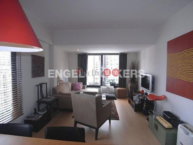 蘇豪區一房筍盤出售|住宅單位|中區金堅大廈(Kam Kin Mansion)出售樓盤 (EVHK64201)