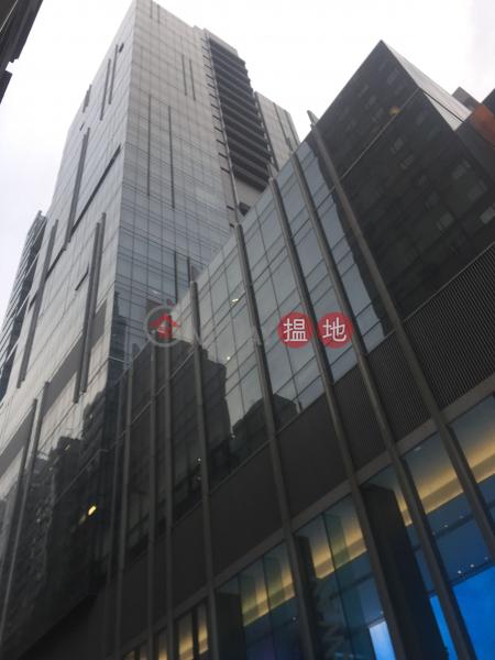 Global Gateway Tower (Global Gateway Tower) 長沙灣|搵地(OneDay)(2)