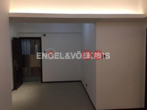 3 Bedroom Family Flat for Rent in Causeway Bay|Great George Building(Great George Building)Rental Listings (EVHK92882)_0