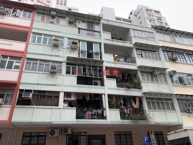 113 Maidstone Road (113 Maidstone Road) To Kwa Wan|搵地(OneDay)(1)