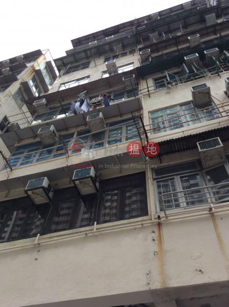 67 King Fuk Street (67 King Fuk Street) San Po Kong|搵地(OneDay)(3)
