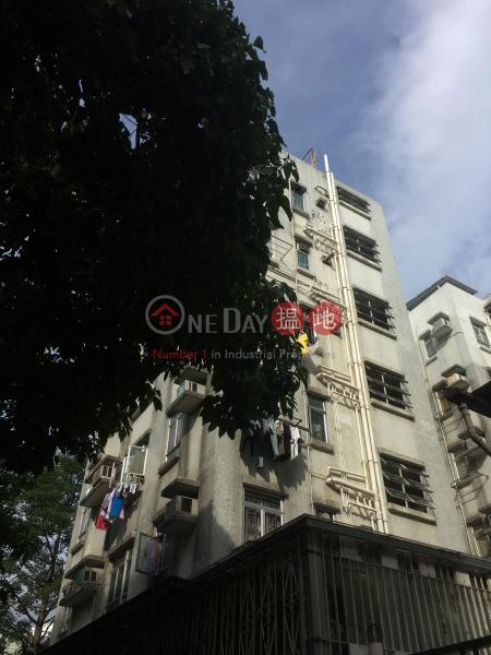 翠珊園10座 (Treasure Court Block 10) 洪水橋 搵地(OneDay)(1)