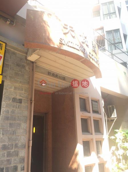 天悅閣 (Smiling Court) 西營盤|搵地(OneDay)(5)