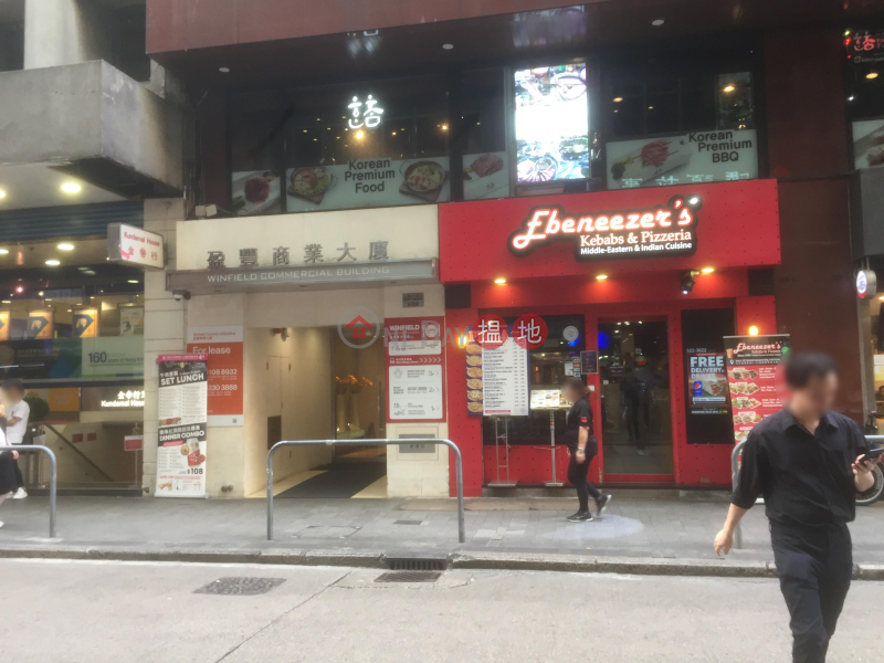 Winfield Commercial Building (Winfield Commercial Building) Tsim Sha Tsui|搵地(OneDay)(3)