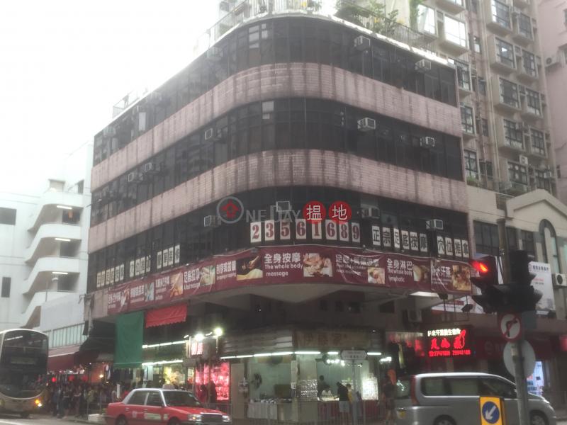 32 Wuhu Street (32 Wuhu Street) Hung Hom|搵地(OneDay)(2)