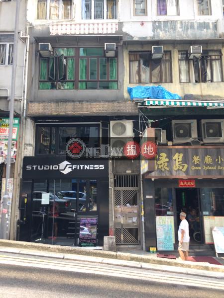 水坑口街18號 (18 Possession Street) 上環|搵地(OneDay)(1)
