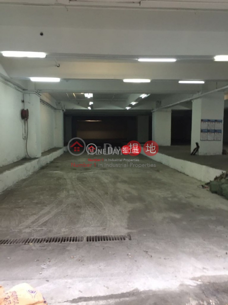 Hongda Industrial Centre, Vanta Industrial Centre 宏達工業中心 Rental Listings | Kwai Tsing District (play5-05037)