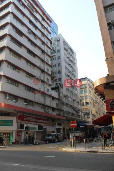 Ardour Centre (Ardour Centre) Cheung Sha Wan|搵地(OneDay)(3)