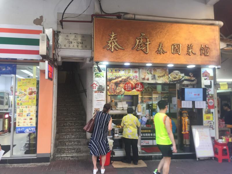 126A Tung Choi Street (126A Tung Choi Street) Mong Kok|搵地(OneDay)(1)