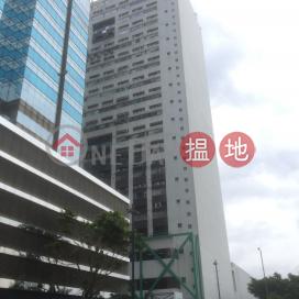 Eastern Harbour Centre|東港中心